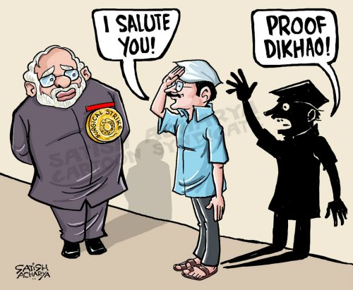 Cartoon Courtesy: @SatishAcharya via Twitter