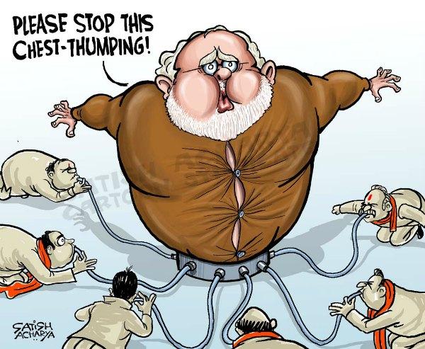cartoon courtesy: @SatishAcharya via Twitter