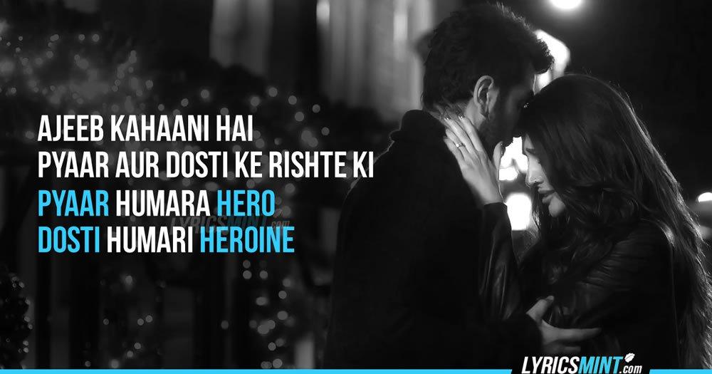 adhm-dialogue-pyar-hero-dosti-heroine