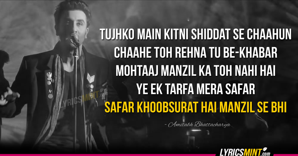 adhm-quote-6-safar-khoobsurat