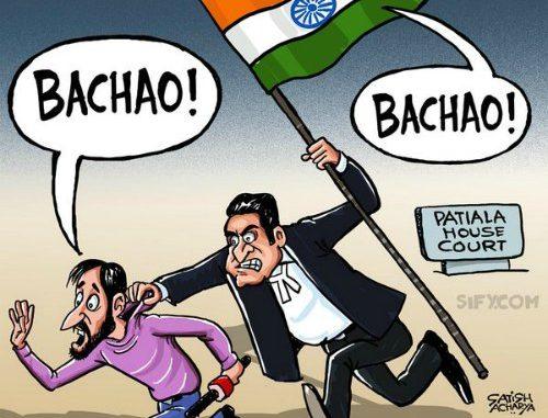 Anti-National Slur in India