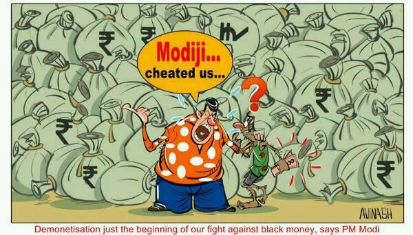 Cartoon By Avinash