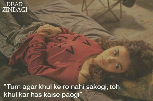 alia-bhatt-dear-zindagi