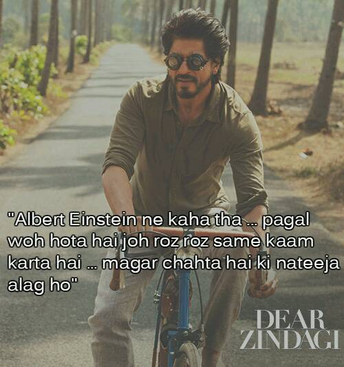 Inspirational Quotes From Dear Zindagi That Will Make You Fall In