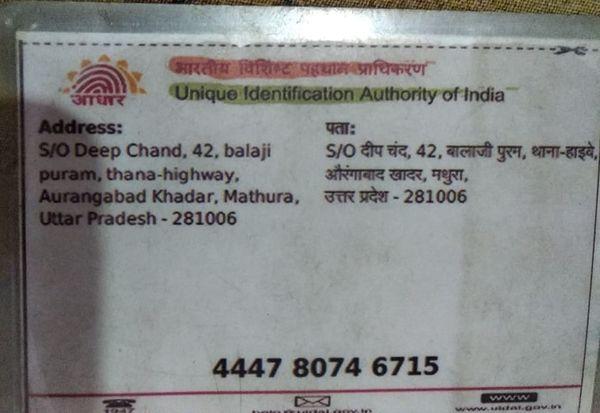 army-man-olx-fraud-pan-card-1