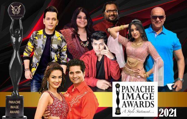 Panache Image Awards 2021 Celebrity List
