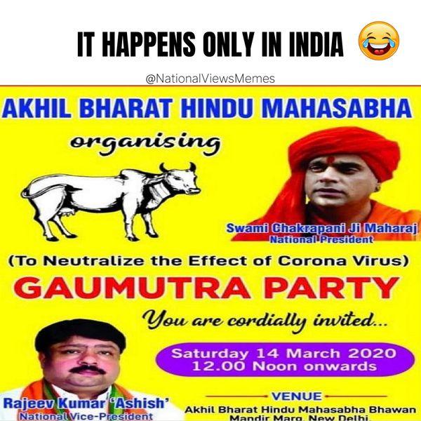 Funny Corona Cure Memes India